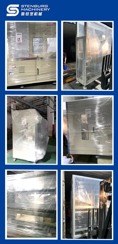 LR-PSA-98P آلة التجميع التلقائي التلقائي بالكامل